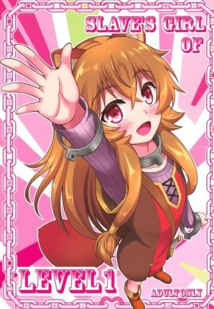 ผู้กล้าโล่หมี – [A-Lucky Murashige no Ran (A-Lucky Murashige)] SLAVE'S GIRL OF LEVEL 1 (Tate no Yuusha no Nariagari)